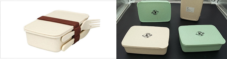 /21814268-bamberg-bamboo-fibre-lunch-box